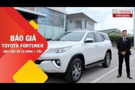 Giá xe Toyota Fortuner 2.4AT 4X2 (máy dầu số tự động 1 cầu) tại Toyota Tiền Giang